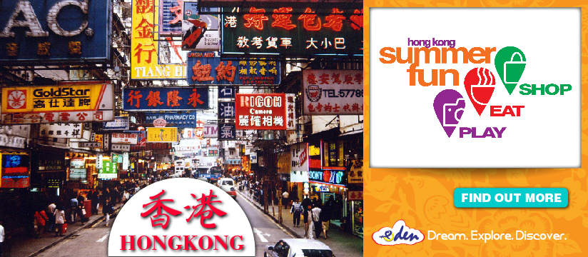 website-slider-hongkong
